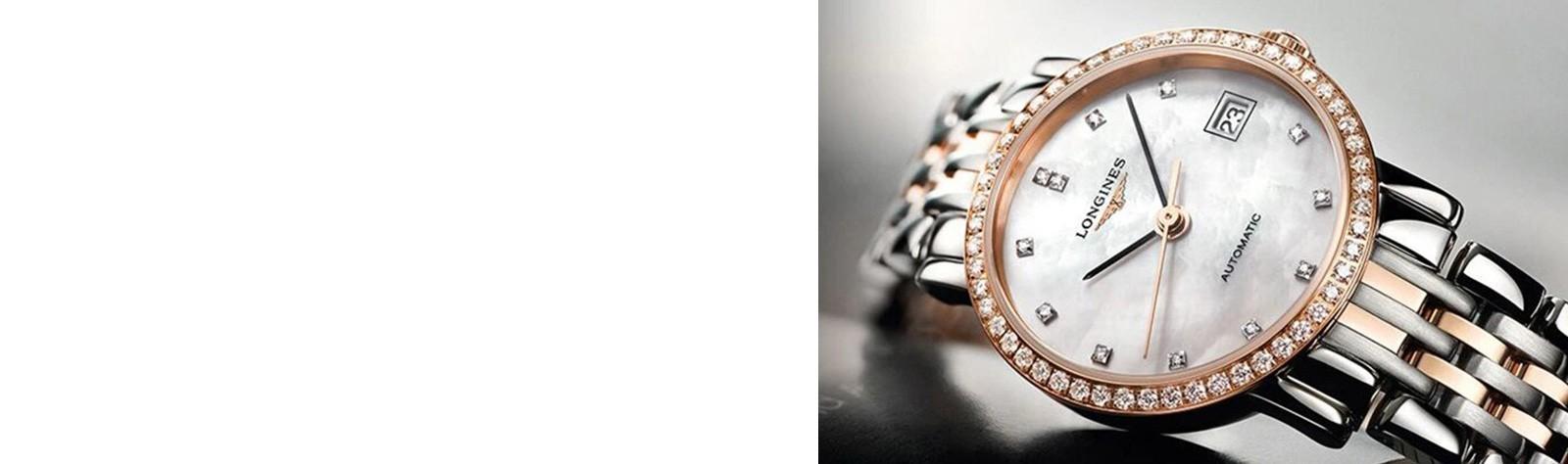 Compra Online Colección Elegant de Longines | Santamaría Joyeros